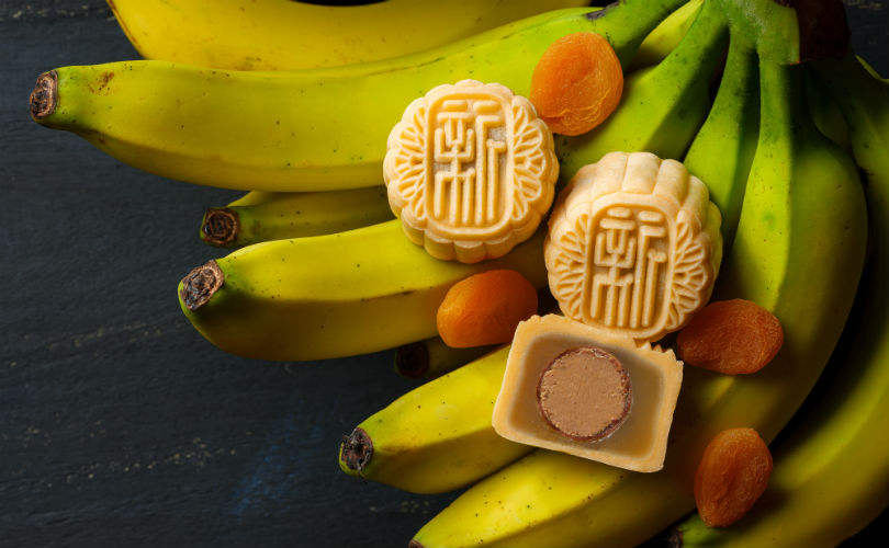 Holiday Inn: Low Sugar White Lotus Seed Paste with Banana Apricot Praline