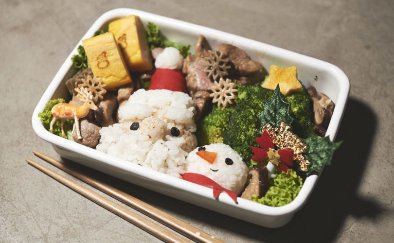 At Home With Little Miss Bento